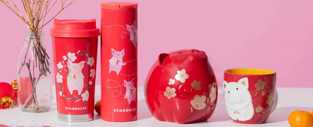 Chinese New Year Packaging: Starbucks Singapore