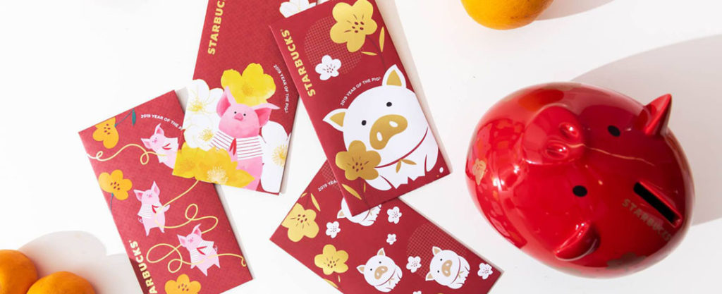 Chinese New Year Packaging: Red Packets