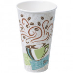 Dixie® Perfect Touch Insulated Cups, 20 oz.